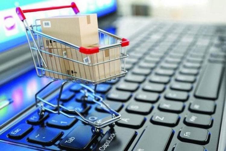 التجارة الالكترونية في المغرب