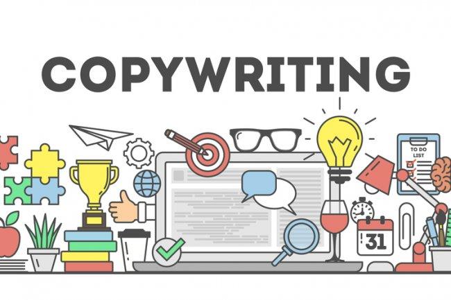 الكوبيرايت (Copywriting)